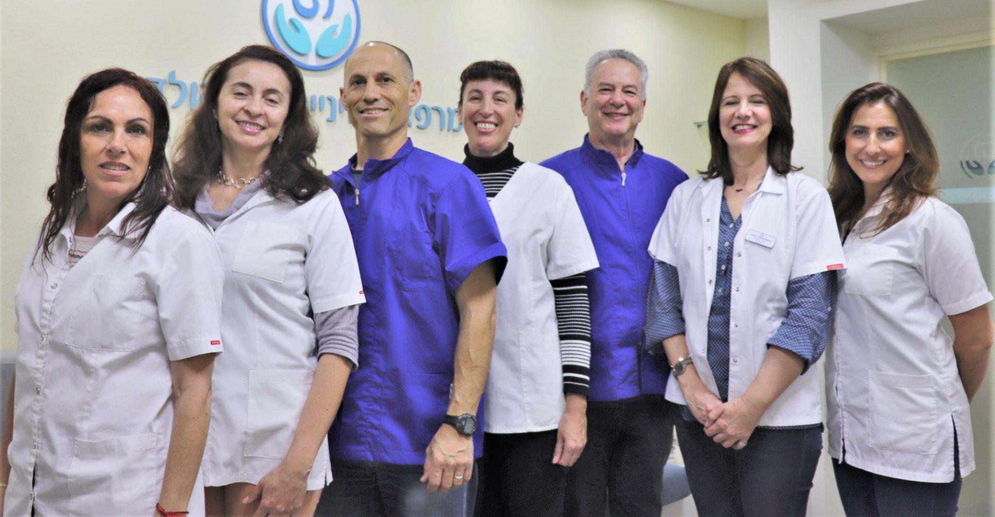 צוות מרפאת שיניים ברעננה